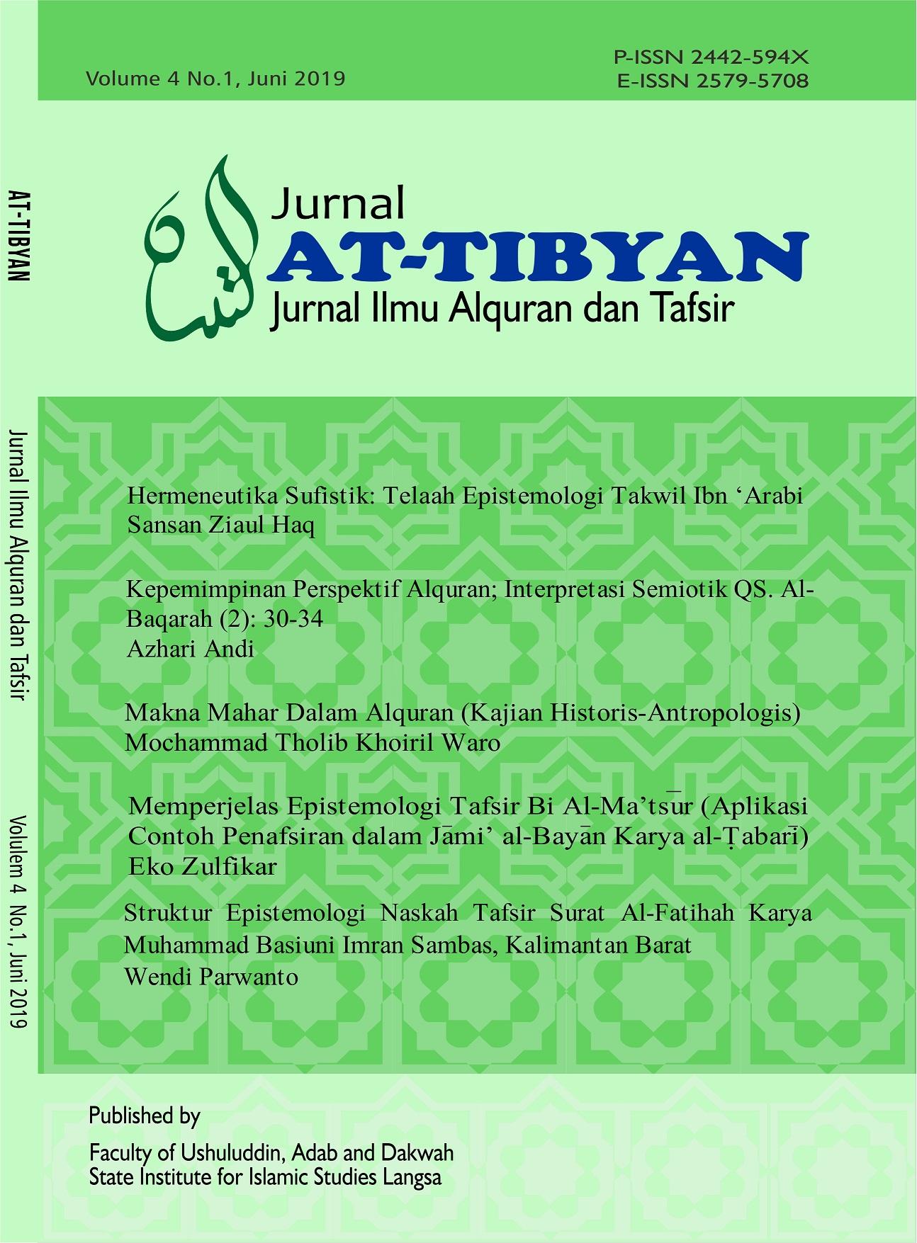 Implementasi Qiraat Sab Ah Dalam Qiraat Alquran Jurnal At Tibyan Jurnal Ilmu Alqur An Dan Tafsir